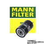 フューエルエレメント フォルクスワーゲン シャラン 型式 E-TMAAA用 MANN マン WK830/7 | フューエルフィルター 燃料フィルター 交換 整備 車用 輸入車 外車 燃料エレメント