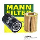 オイルエレメント オイルフィルター MANN ビーエムダブリュー BMW 3シリーズ E46 AM28 用 HU925/4X