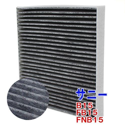 メンテナンス用品, エアコンケア・エアコンフィルター  B15 FB15 FNB15 SCF-2002A PB NISSAN 27277-4M425 AY684-NS001