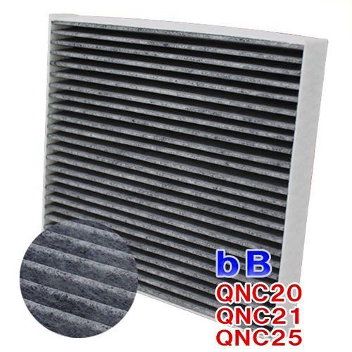 メンテナンス用品, エアコンケア・エアコンフィルター  bB QNC20 QNC21 QNC25 SCF-1012A PB TOYOTA 87139-50100 87139-B1020