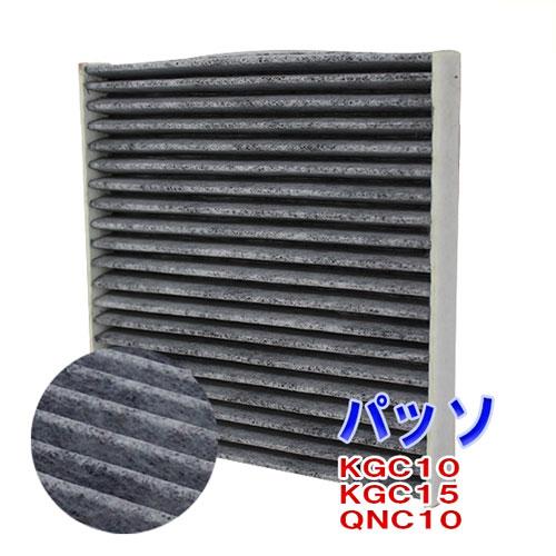 メンテナンス用品, エアコンケア・エアコンフィルター  KGC10 KGC15 QNC10 SCF-1013A Star-Parts PB TOYOTA 88568-B1010