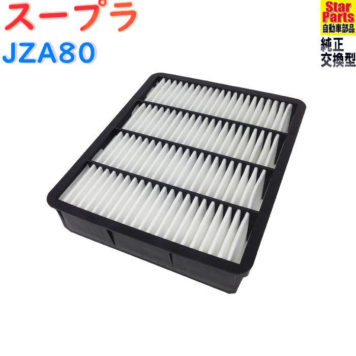 吸気系パーツ, エアクリーナー・エアフィルター  JZA80 SAE-1101 Star-Parts