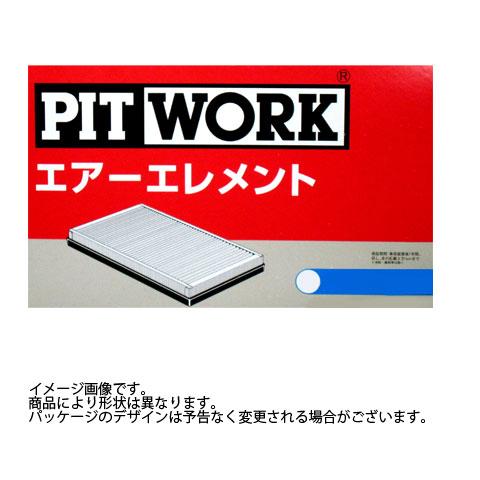 吸気系パーツ, エアクリーナー・エアフィルター  EP3 AY120-HN030-01 PITWORK 17220-PNB-003 17220-PNB-505