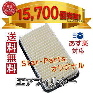 エアーエレメントワゴンRMH23Sエンジン型式K6A用SAE-9107Star-PartsスズキSUZUKI