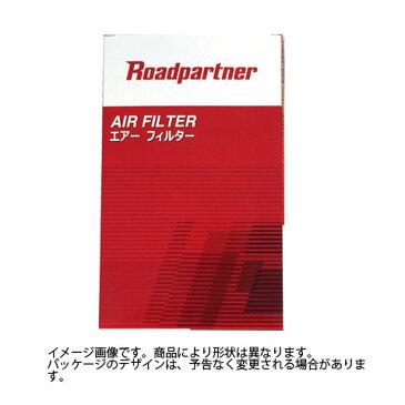 ロードパートナー エアフィルター 日産 ブルーバードシルフィ 型式KG11用 1PN5-13-Z40A エアーフィルタ エアクリーナーエレメント エアクリーナーフィルター エアエレメント エアーエレメント AY120-NS045対応 おすすめメーカー