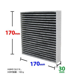 エアコンフィルターアルトHA36S用SCF-9016A活性炭入脱臭消臭PB商品プライベートブランドスズキSUZUKI送料無料エアコンクリーンフィルター