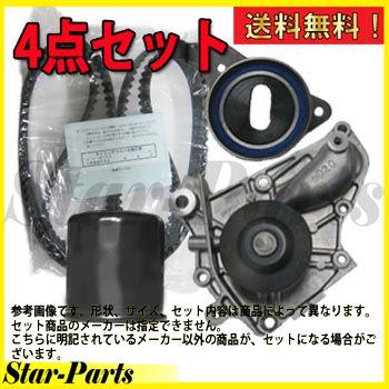 ミラ L210V オイルエレメント1個サービス タイミングベルトセット 送料無料(北海道・沖縄・離島・...