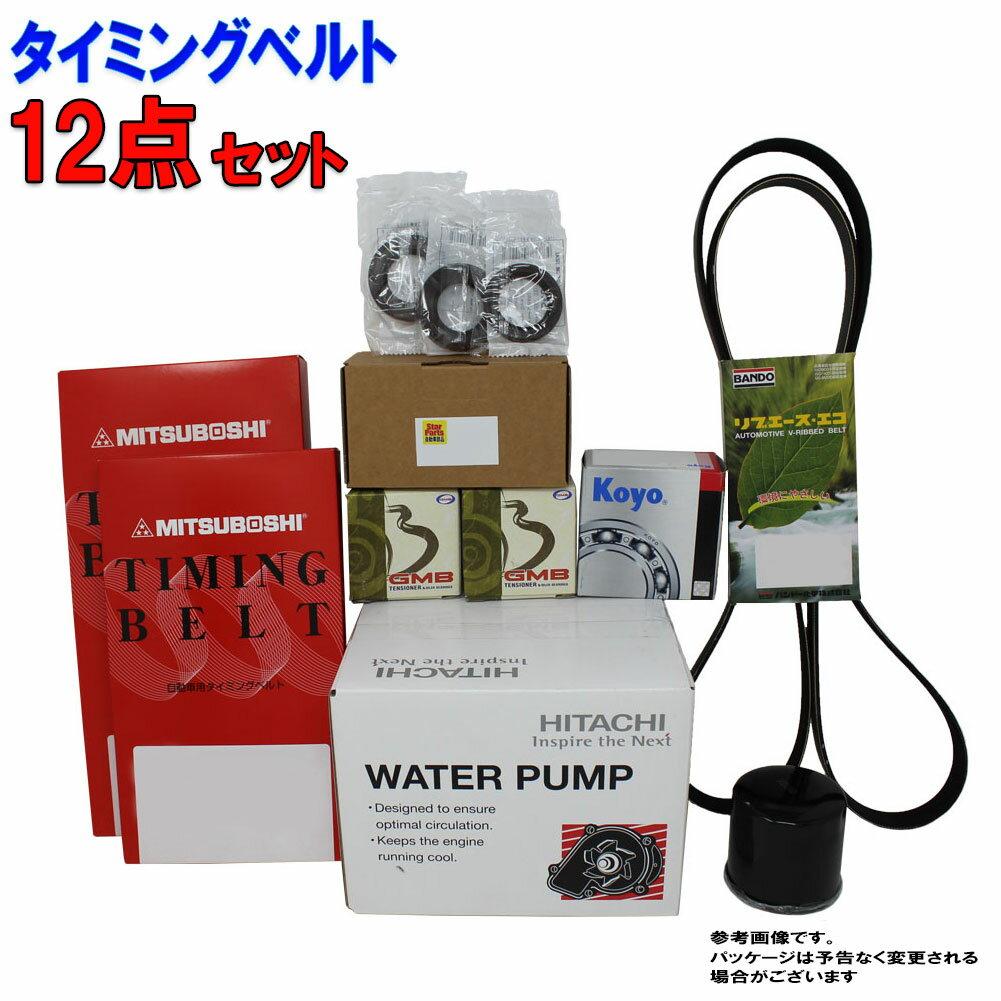 エンジン, タイミングベルト () CP9A H10.01H12.05 12 mitsubishi