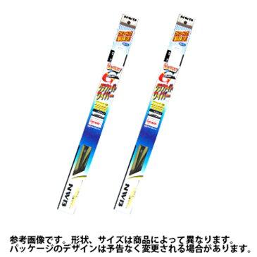 グラファイトワイパー セドリック SY31 用 G50 G50 NWB エヌダブルビー ニッサン 日産 NISSAN