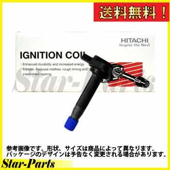 【送料無料】 日立 イグニッションコイル スバル サンバー 型式 KV4用 U12F01-COIL 1本セット| パロート HITACHI