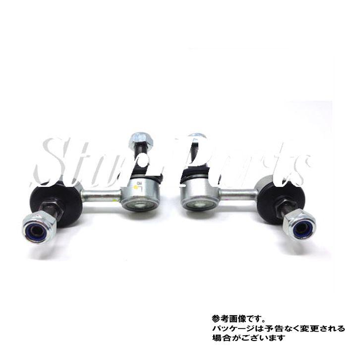 サスペンション, スタビライザー  CR-V :RD4RD5RD6RD7 Star-Parts 2 CL-6270RL