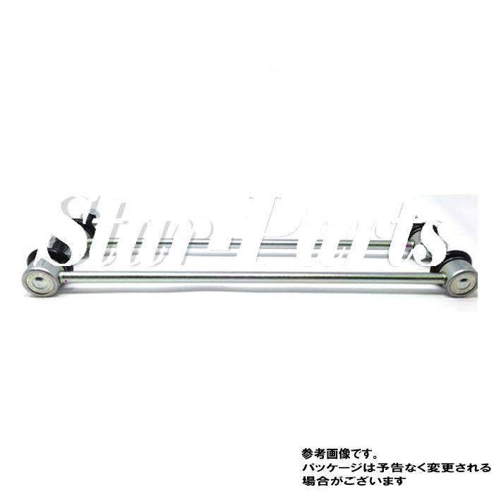 サスペンション, スタビライザー  NCP91 Star-Parts 2 CL-T020