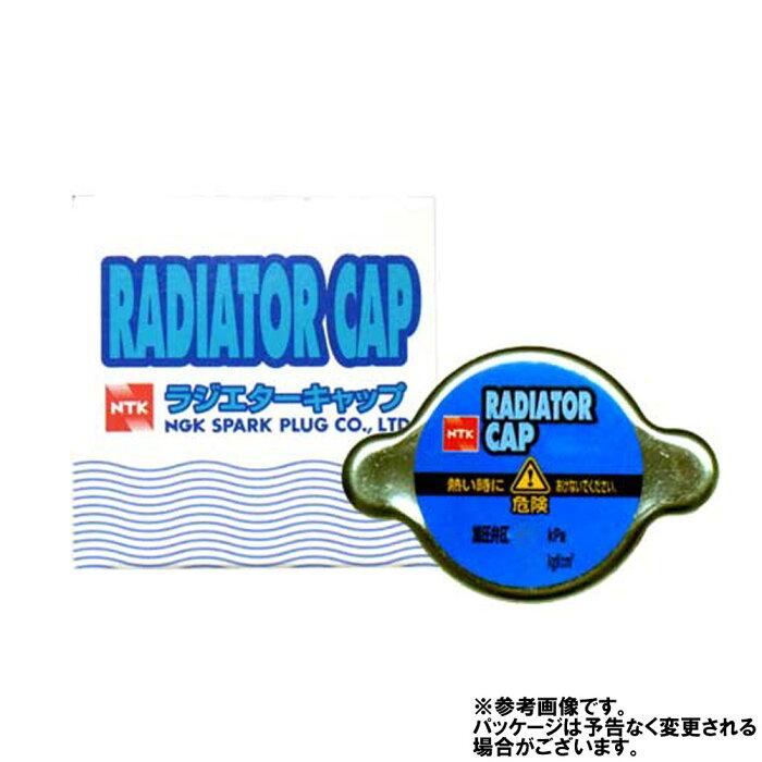 ラジエターキャップ マツダ AZ-ワゴン 型式 MJ21S用 日本特殊陶業 NTK P559K | ラジエーターキャップ 交換 部品 パーツ 腐食 サビ 冷却水 クーラント交換