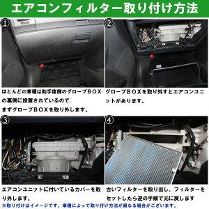 【送料無料】エアコンフィルターアルトHA36SSCF-9016A|活性炭活性炭入脱臭消臭PB商品プライベートブランドスズキSUZUKIエアコンクリーンフィルターエアコンエレメント車車用95860-74P00相当