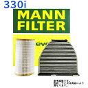 エアエレメント BMW 330i 型式ABA-VB30用 MANN マン C18114  ...
