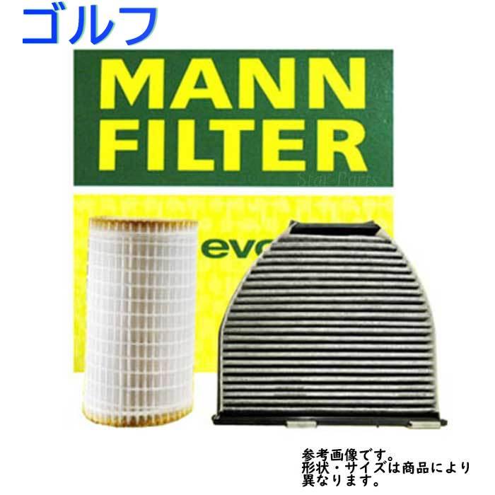 吸気系パーツ, エアクリーナー・エアフィルター  KD-1HAAZ MANN C271541 MANN-FILTER