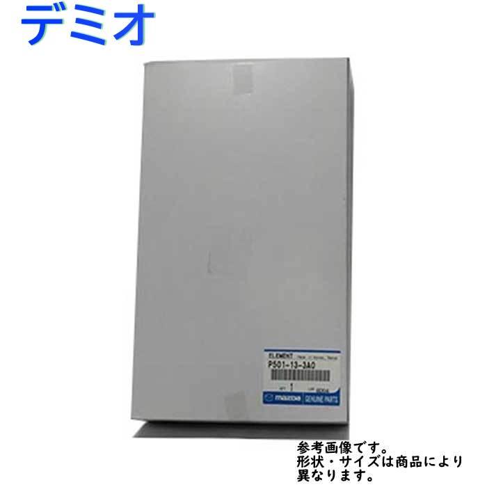 吸気系パーツ, エアクリーナー・エアフィルター P10 DJ5FSDJ5AS S5-DPTS P501-13-3A0