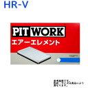 ピットワーク エアフィルター ホンダ HR-V 型式GH3/GH4用 AY1...