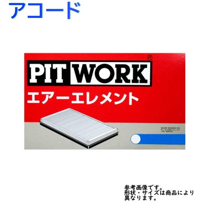 吸気系パーツ, エアクリーナー・エアフィルター  CL1 AY120-HN024 PITWORK 17220-PCA-010 17220-PCA-J02