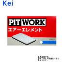 ピットワーク エアフィルター スズキ Kei 型式HN22S用 AY120-...