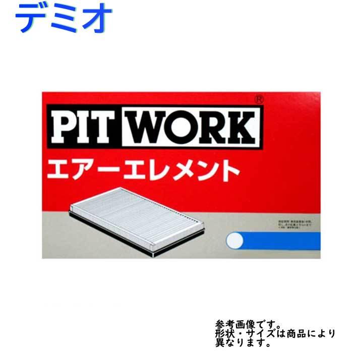 吸気系パーツ, エアクリーナー・エアフィルター  DJ5FS AY120-MA034 PITWORK P501-13-3A0