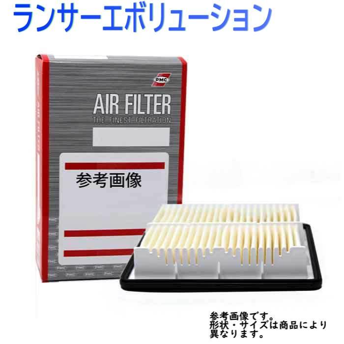 吸気系パーツ, エアクリーナー・エアフィルター  CP9A PA-3631 MR481794 MR552951