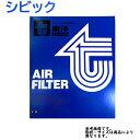 東洋エレメント エアフィルター ホンダ シビック 型式EP3用 T...