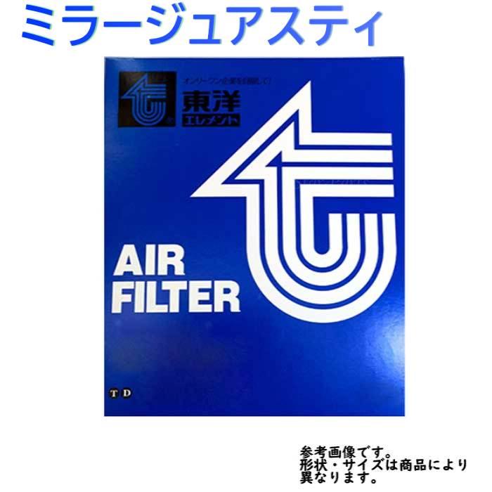 吸気系パーツ, エアクリーナー・エアフィルター  CJ4A TO-4684F TOYO MR552951