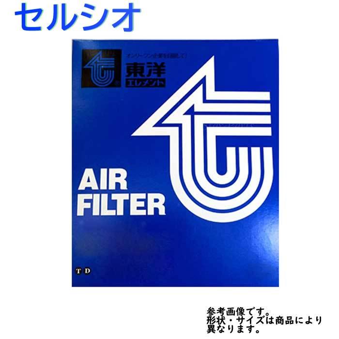 吸気系パーツ, エアクリーナー・エアフィルター  UCF10UCF11 TO-1817F TOYO 17801-50010