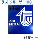 東洋エレメント エアフィルター トヨタ ランドクルーザー100 ...