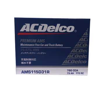 ACデルコ バッテリー グロリア Q-CUY31 用 AMS115D31R 自動車用メンテナンスフリーバッテリー 充電制御車対応