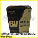 【送料無料】 GSユアサ バッテリー BVシリーズ 三菱 ト...