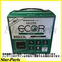【送料無料】 バッテリー エコ.アール イクシオン GF-CP8WF ...