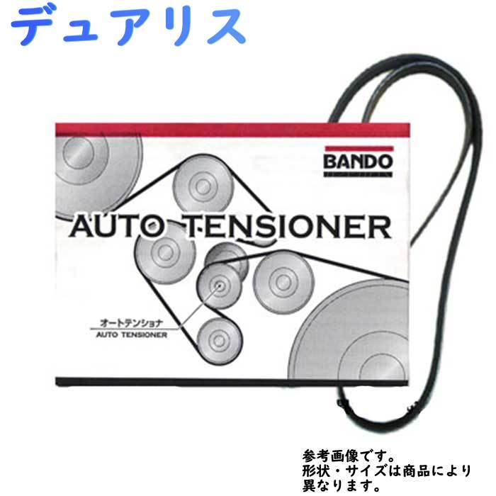 エンジン, ファンベルト  KJ10 KNJ10 Bando