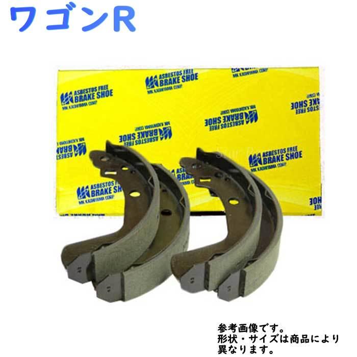 ブレーキ, ブレーキシュー  R MC22S KN9959 MK 53200-76G00 53200-76G31 76200-76G51