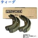 リアブレーキシュー 日産 ティーダ C11 用 ピットワーク AY36...