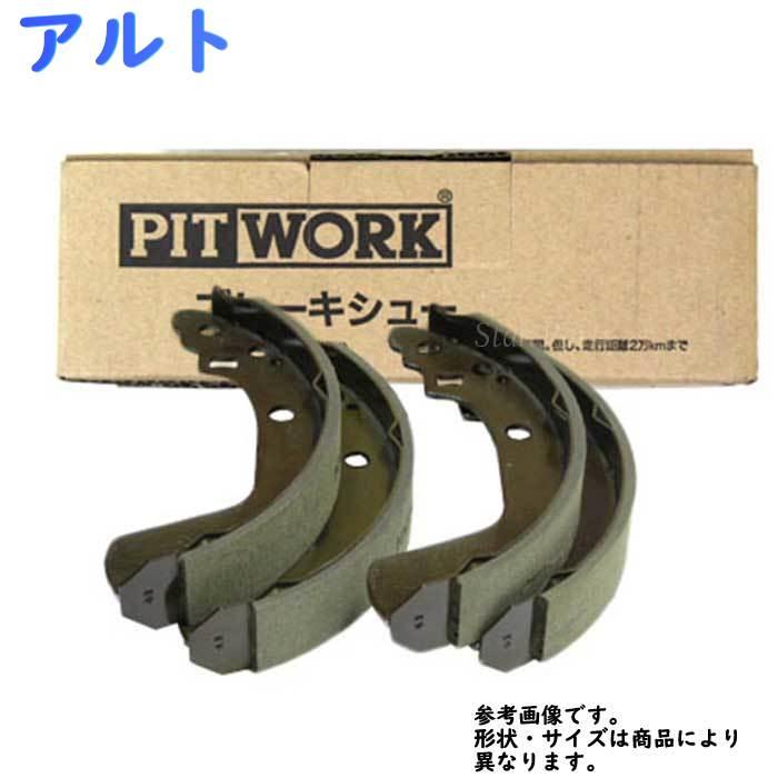 ブレーキ, ブレーキシュー  HA23V AY360-KE040 PITWORK 53200-76G00 53200-76G31 76200-76G51