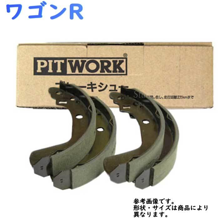 ブレーキ, ブレーキシュー  R MC22S AY360-KE040 PITWORK 53200-76G00 53200-76G31 76200-76G51