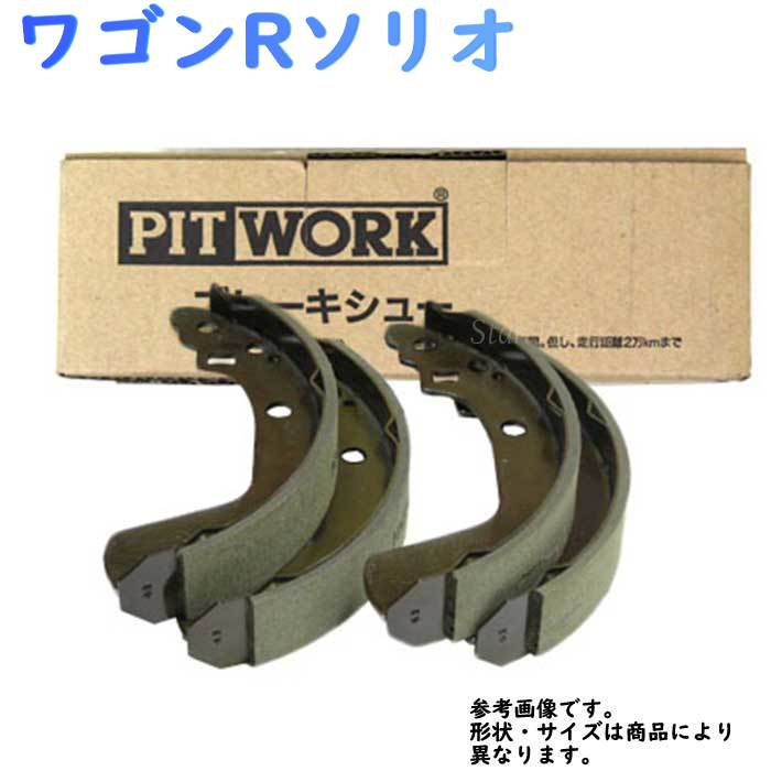 ブレーキ, ブレーキシュー  R MA64S AY360-KE040 PITWORK 53200-76G00 53200-76G31 76200-76G51