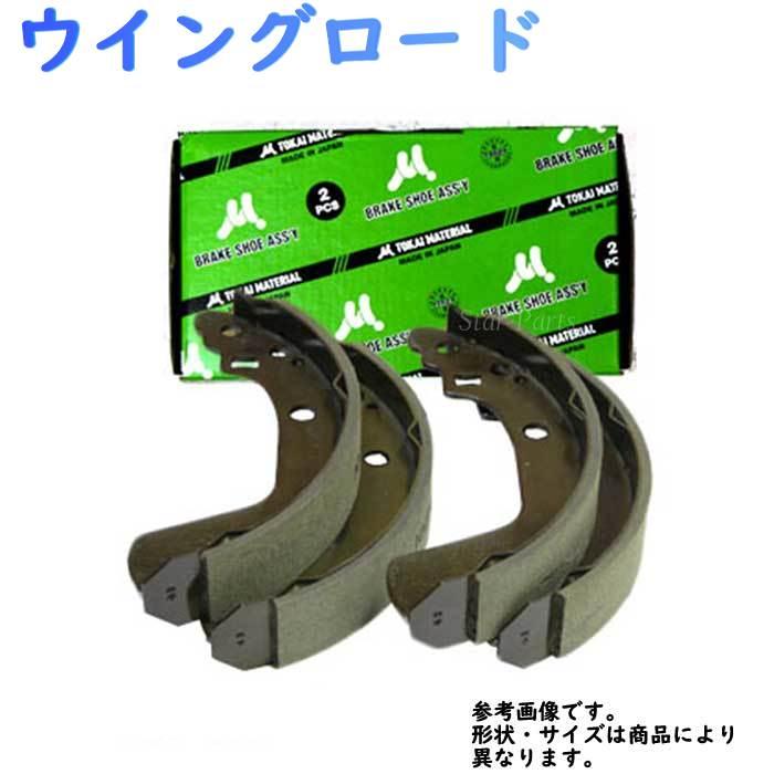ブレーキ, ブレーキシュー  WFY11 SN1147 TOKAI 44060-86R25