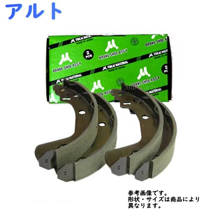 ブレーキ, ブレーキシュー  HA23S SN9932 TOKAI 53200-76G00 53200-76G31 76200-76G51