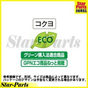 カラー仕切カード(ファイル用)A3縦5山+扉紙2穴10組入シキ-90コクヨ