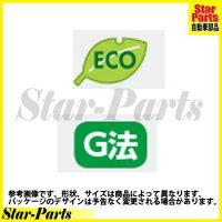 リサイクルトナーCRG−335B(ブラック)CRG-335Bリユ-スY矢崎総業
