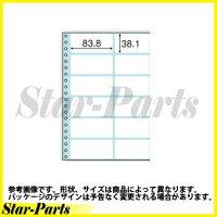 コクヨ連続伝票用紙(タックフォーム)12片/枚500枚入