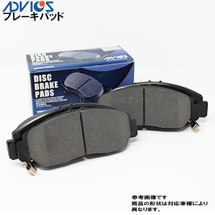 ブレーキ, ブレーキパッド  B4 BM9 SN920P ADVICS pad 26696AG051