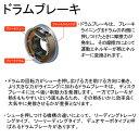 リアブレーキシュー 三菱 デリカカーゴ SKE6V/SKF6V 用 東海マテリアル SN7759 | ブレーキ シュー TOKAI 整備 交換 車用 部品 リア リヤ MQ911378 相当 ブレーキライニング ライニング 3