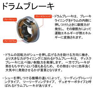 エムケーカシヤマリアブレーキシュームーヴL150S用K0027
