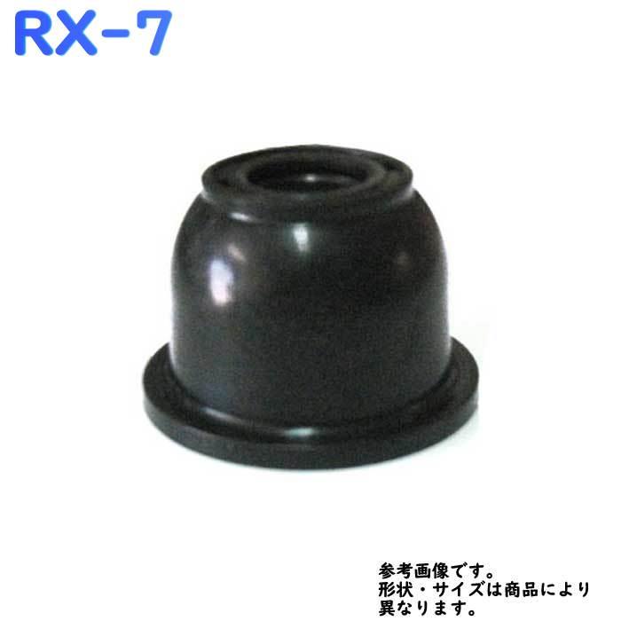 駆動系パーツ, タイロッドエンドブーツ  RX-7 FD3S Star-Parts SSC-101