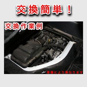 【送料無料】エアフィルターワゴンRMH23Sエンジン型式K6A用|SAE-9107スズキプライベートブランドPB乾式濾過エアーエレメントエアエレメントエアーエレメントエアフィルタフィルターエレメントエアクリーナーエアークリーナーエンジン車【即納】