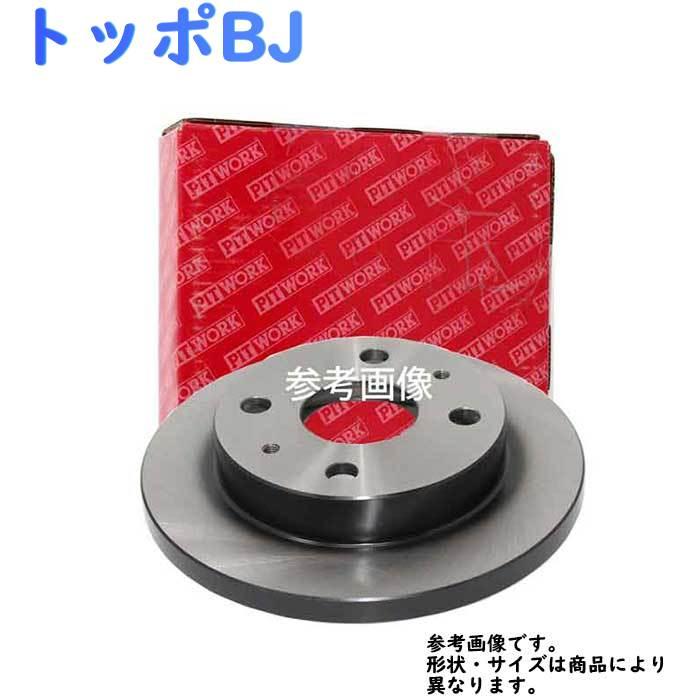 ブレーキ, ブレーキローター  BJ 1 AY840-MT004-0B